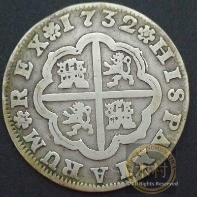 2 Reales 1732