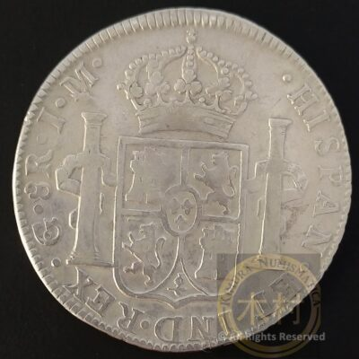 8 Reales 1822 Go